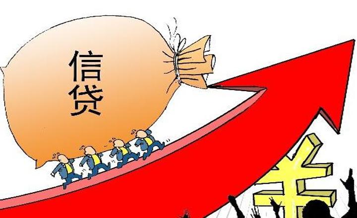 北京信用贷款,这几类人群申请是困难户